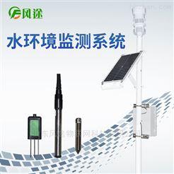 FT-SWQX水质监测站房建设方案