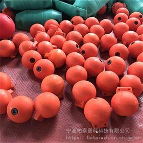 FQ400中间带孔可穿绳的聚乙烯浮球