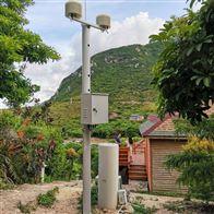 深圳*园林环境负氧离子在线监测系统
