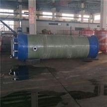 城市污水输送环保 一体化预制泵站