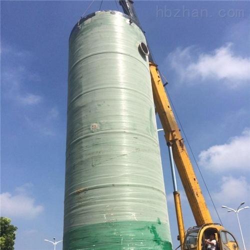润平供水 温度污水排污除臭 一体化预制泵站