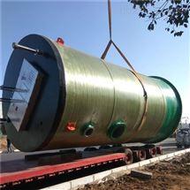城市污水排放输送 一体化预制泵站