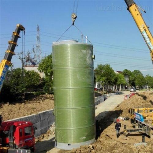 润平供水 净化污水提升品质 一体化预制泵站