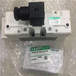 CKD電磁閥產品體積小,PV5C-8-FG-S-3-N/Z