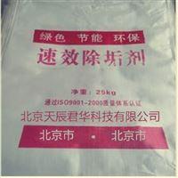 CGJ100固體鍋爐除垢劑價格 型號齊全