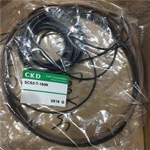 4F620E-15-TP-AC220VCKD流量傳感器參數FSM2-AAF500-H083B