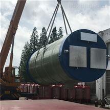 排水管污水输送 一体化预制泵站