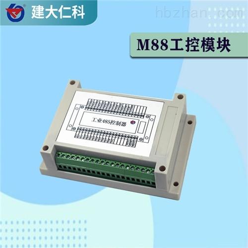 建大仁科 厂家现货供应M88工控模块