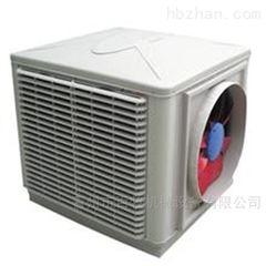 工厂降温冷风机设备