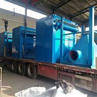 zh-3500脉冲布袋除尘器供应商