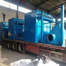 hz-375产地源头环振定制大型环保布袋除尘器