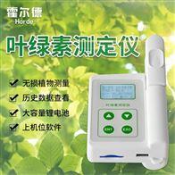 HED-YD叶片营养检测仪