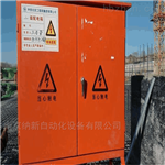 南京厂家供应二级配电箱