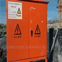 南京工厂定做二级配电箱