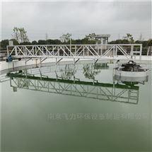 ZBGN飞力环保不锈钢半桥式周边传动刮泥机