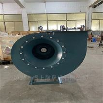 4-72 3.5A玻璃钢离心风机除尘引风机排风机