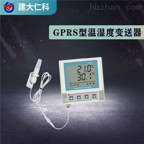 建大仁科 温湿度变送器GPRS大屏液晶