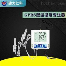 RS-YS-GPRS-C建大仁科温湿度传感器医疗器械冷链车载设备