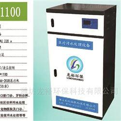 LYYTH中医专科门诊污水处理设备