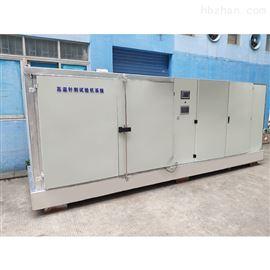 ASTD-GWZC-5T高温针刺 挤压试验机 厂家定制5T
