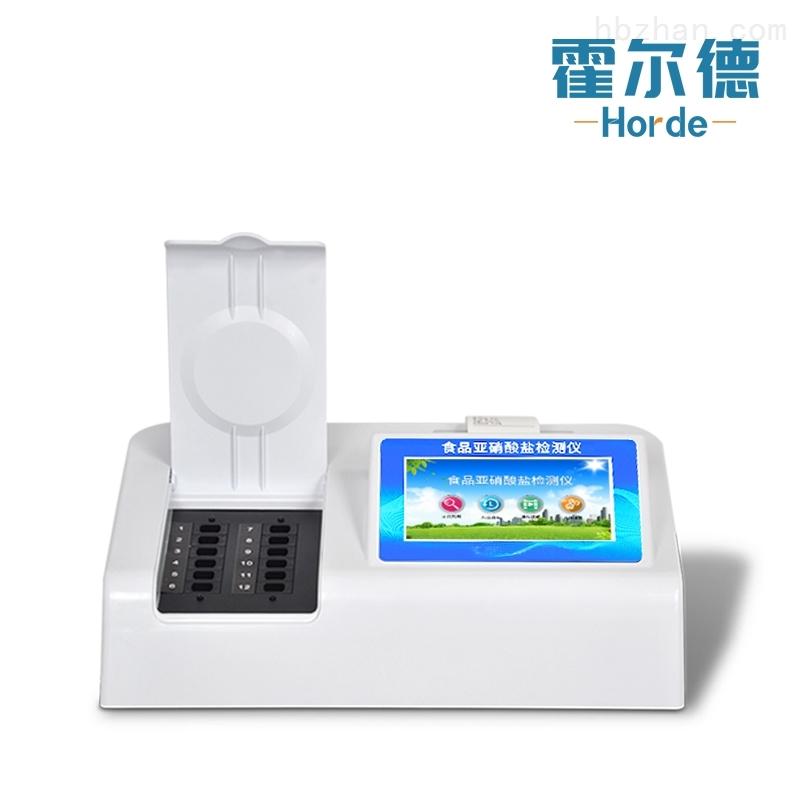 食品中亚硝酸盐测定仪