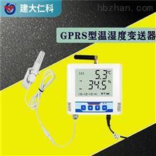 RS-WS-GPRS/4G-6建大仁科药品运输温湿度变送器楼宇控制