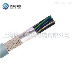 YSLYSY 柔性铠装控制电缆 耐酸碱耐油性