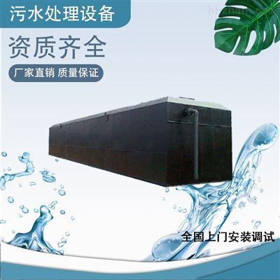 高氨氮污水处理设备