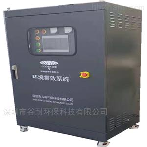 贵州三穗车间喷雾除尘设备智能双泵