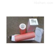 高精度玻璃纤维烧结式滤管