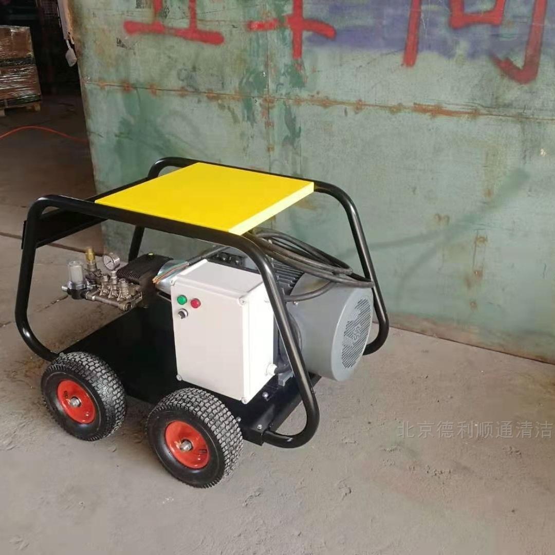 工业级500公斤高压清洗机
