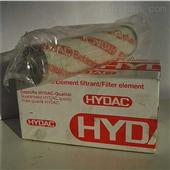 0500D005BN4HC贺德克液压油滤芯美观耐用