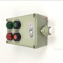 车间污水外排泵操作柱BZC-A4DKG