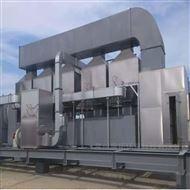 KT喷漆车间尾气收集CO催化燃烧设备厂家