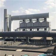 KT南通有机废气处理设备