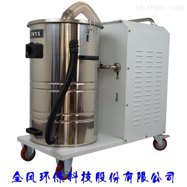 移动式吸尘吸水机