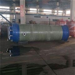 市政污水管道污水输送 一体化预制泵站