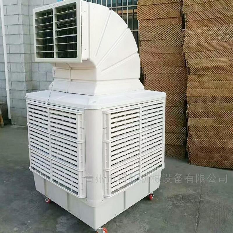 家用冷风机-工业降温风机生产厂家