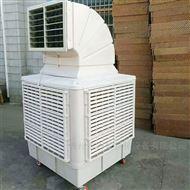 BM养殖场降温风机-冷风机现货