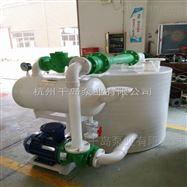 水喷射真空机组装置