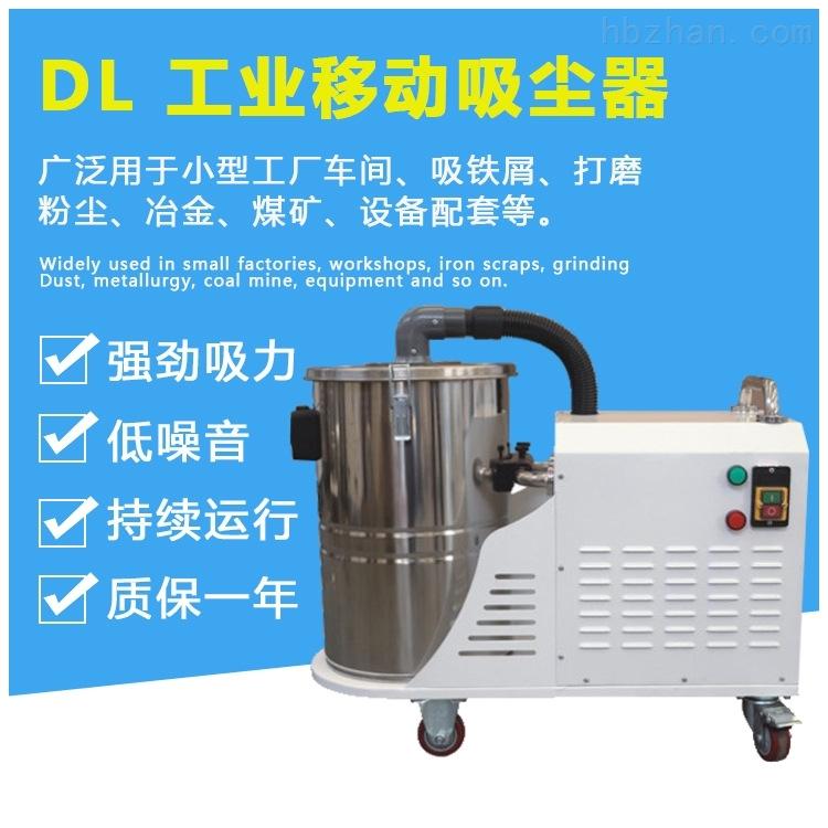 食品机械残渣吸尘器
