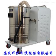 大吸力移动式工业吸尘器
