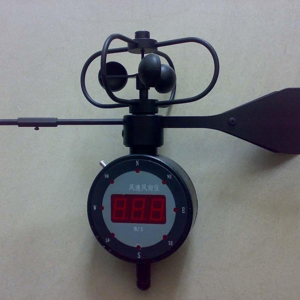 手持式风速风向仪BCF-FC-02
