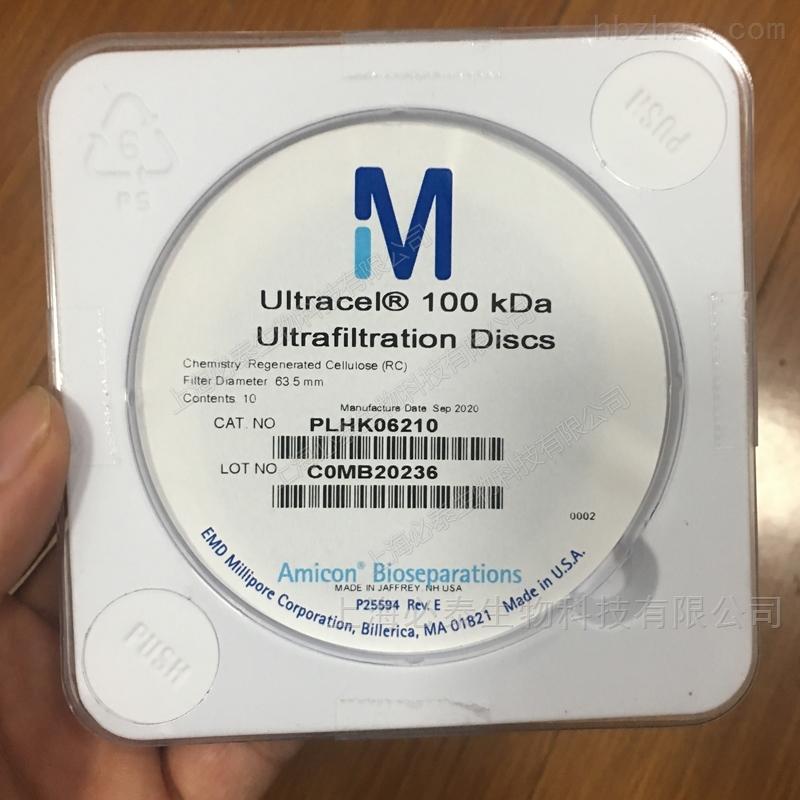 Millipore密理博 圆片型超滤膜100K63.5mm