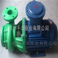S40×32-18D塑料离心泵设备