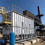 KT油脂厂专业废气处理设备