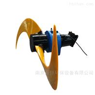 初沉调节池潜水低速推进器