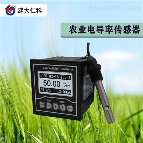 建大仁科 农业电导率传感器