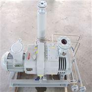 螺杆真空泵装置供应