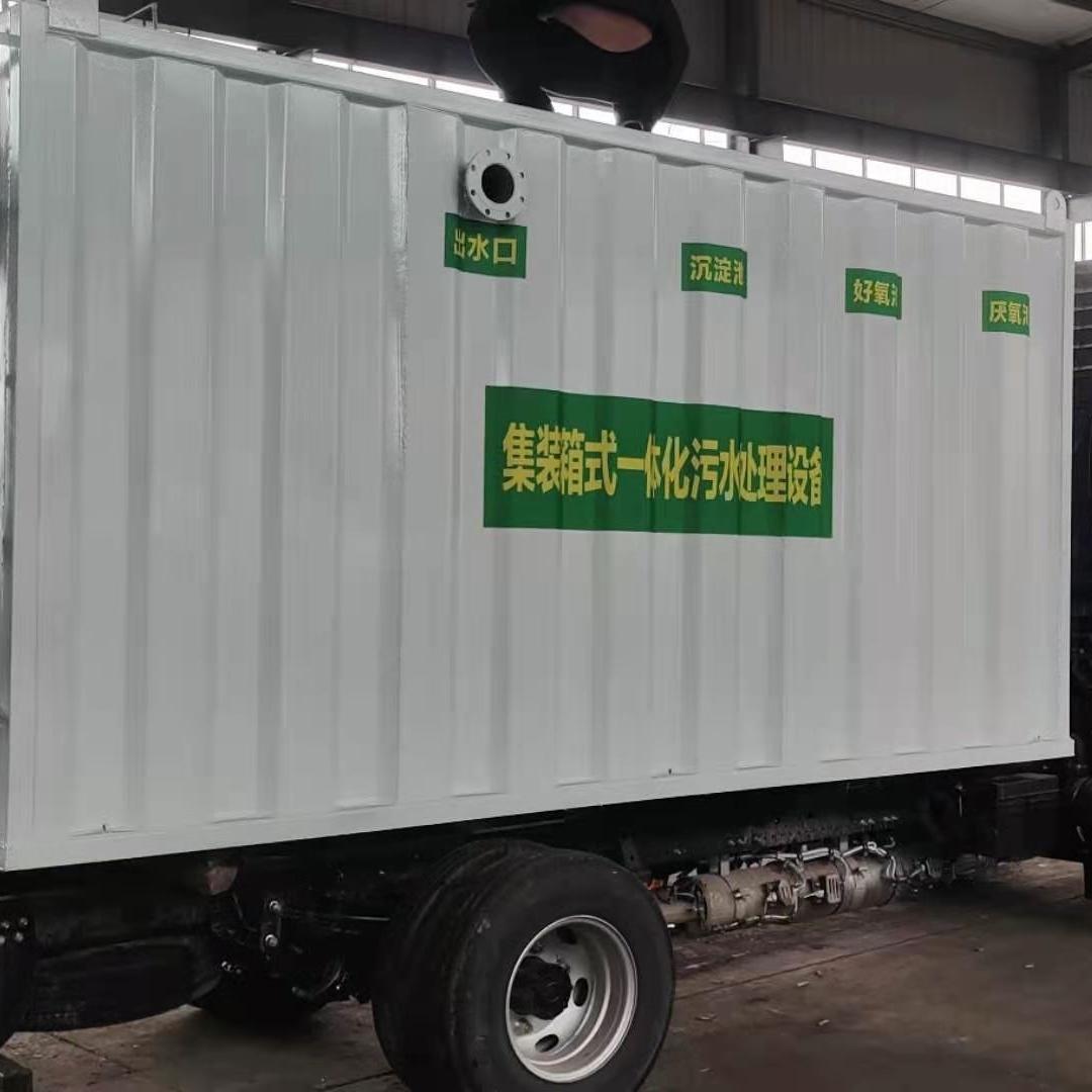 医院直排标准mbr膜工艺一体化污水设备